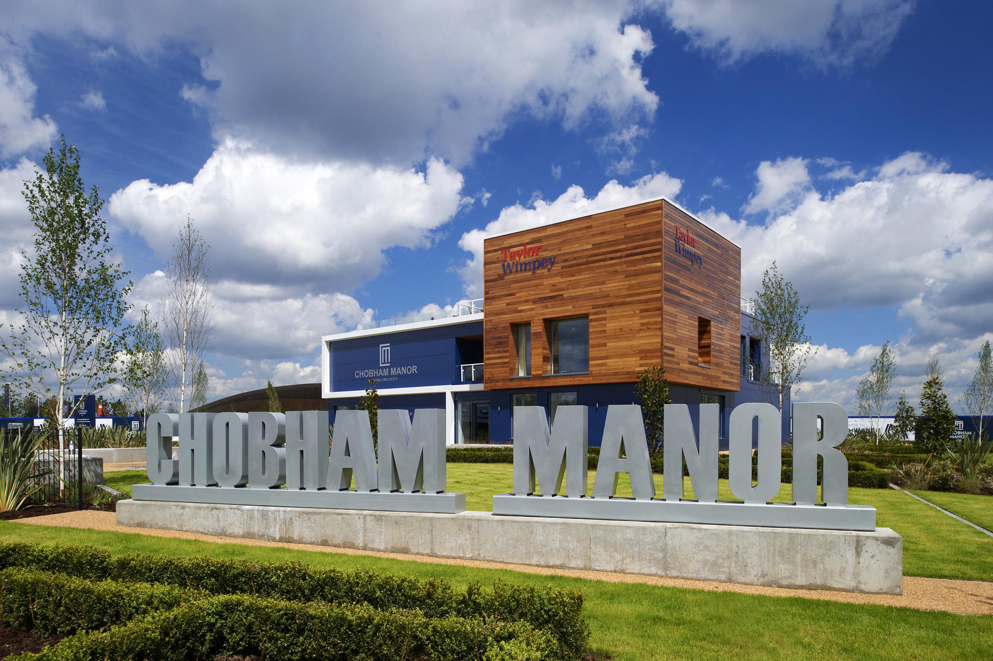 Chobham Manor image 2